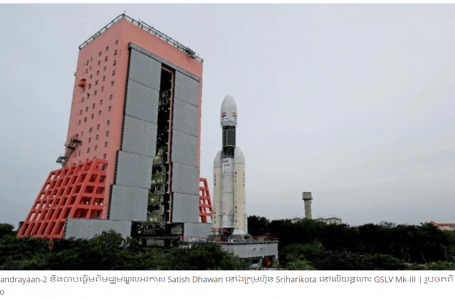India's lunar mission Chandrayaan-2 to explore dark side of the Moon