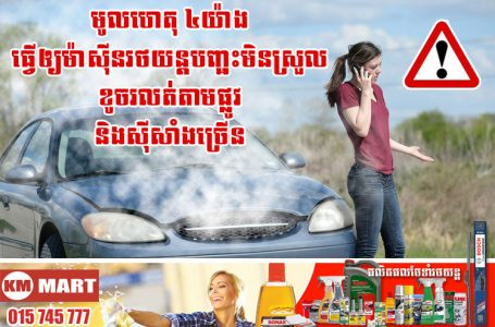 Solve the problem for car exhaust gasoline is the cause of it