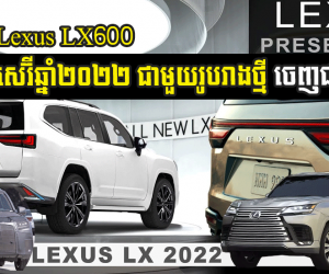 Officially released! 2022 Lexus LX600 SUV with a completely new look!